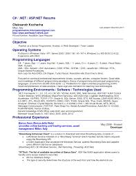 gis resume sample gis developer sample resume ceo personal assistant cover letter cover letter computer specialist resume computer technical support cover letter template for gis specialist resume computer