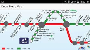 Metro Maps Dubai Metro Map Android Apps On Google Play