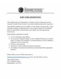 professional resume layout exles professional resume exles nursing exles of narrative essay