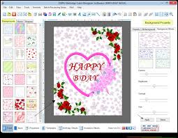 photo card maker birthday cards maker software design printable birth day