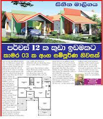 home design plans in sri lanka stylish design plans for houses in sri lanka 9 house plan designs