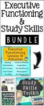 executive functioning u0026 study skills bundle teaching study