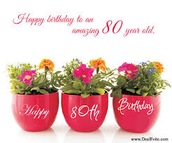 birthday cards for 80 year olds create 80th birthday ecards