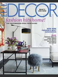 avery street design blog best of the magazines october 2014