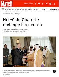 chambre de commerce franco arabe hela khamarou