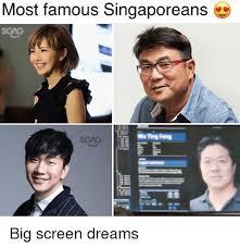 Most Famous Memes - most famous singaporeans sgag sgag big screen dreams meme on me me