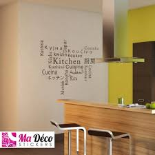 stickers cuisine kitchen cuisine cozinha keuken cheap stickers kitchen