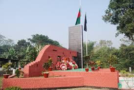 bangladesh agricultural university home