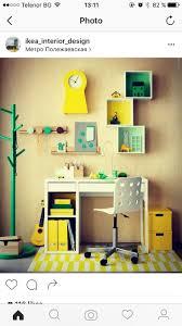 Ikea Family Schlafzimmer Aktion 23 Besten Kinderzimmer Bilder Auf Pinterest Schreibtische