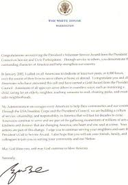 military recommendation letter sample military character