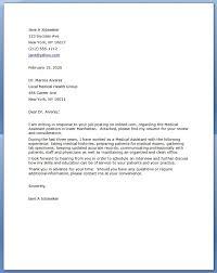 trainee interior design resume sales interior design cover letter