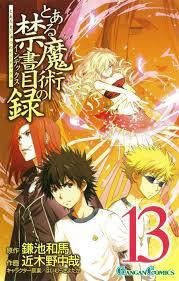 a certain magical index to aru majutsu no index a certain magical index vol 13 gangan