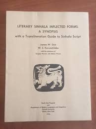 literary sinhala inflected forms a synopsis with a transliteration