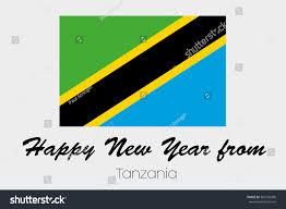 Flag Of Tanzania Happy New Year Flag Illustration Country Stock Illustration