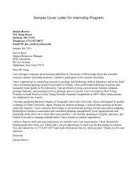 internship cover letter cover letter internship sle resume badak