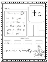 super sight word worksheets set 1 by stacia bernath tpt