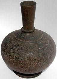 lexus concord ebay 15th century mughal antiguo hecho a mano grabado vintage raro agua