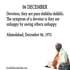 06 december for quote go to http quotes iskcondesiretree