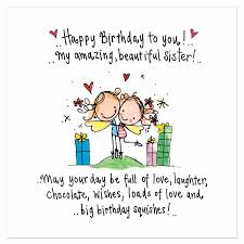 You Are My Designs Birthday To You My Amazing Beautiful May Your Day Be