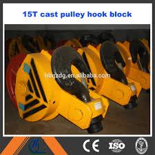 50t crane hook block for truck crane and crawler crane