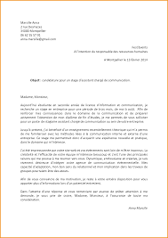 Lettre De Motivation Stage Esthéticienne 12 Lettre De Motivation Qualité Lettre Administrative