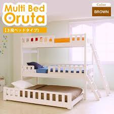 Three Bed Bunk Bed L Tyche Rakuten Global Market Multiline Slide Bed