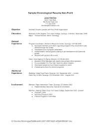 Secretary Sample Resume by Political Science Resume Sample Free Resume Example And Writing