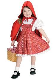 Brobee Halloween Costume Results 781 840 890 Toddler Halloween Costumes