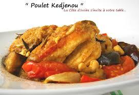 cuisine ivoirienne et africaine poulet kedjenou le comptoir africain