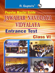 buy jawahar navodaya vidyalaya entrance exam class vi popular
