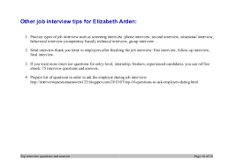 top 7 elizabeth arden interview questions and answers