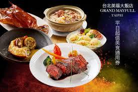 la cuisine de grand m鑽e 餐劵台北美福大飯店 gomaji