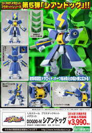 project rising beetle celebrating 15 years of medabots page 13