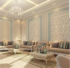 this aould be really good for a formal living room design the this aould be really good for a formal living room design the wall relief art