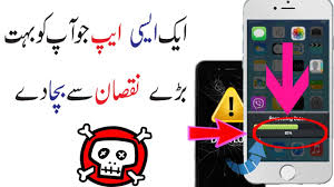 how do i if my android has a virus how to if my android phone is hacked