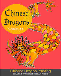 chinese dragon painting lesson plan deep space sparkle
