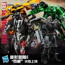 usd 49 43 itoy hasbro transformers movie 5 d new mode bumblebee