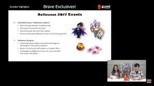 ブレフロ ruby sefia and kikuri omni update halloween event and