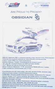 obsidian couper mustang old mazda 6 forums mazda 6