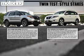 nissan acura 2012 twin test 2013 nissan pathfinder vs 2012 ford explorer motoring