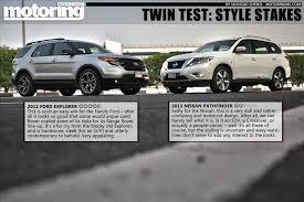 suv nissan 2013 twin test 2013 nissan pathfinder vs 2012 ford explorer motoring