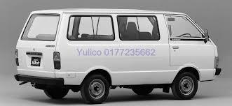 nissan vanette interior oem 3 u201d inch nissan vanette c20 2d end 10 25 2018 12 18 pm
