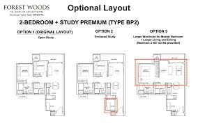 City View Boon Keng Floor Plan forest woods at lorong lew lian claim your vvip discounts here
