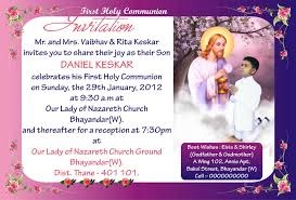 holy communion invitations holy communion invitation goddy designs