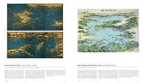 Daylight World Map by Map Exploring The World Amazon Co Uk Phaidon Editors John