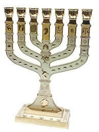 menorah 7 branch golden menorah 7 branch 12 tribes of israel jerusalem menora white