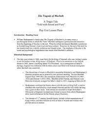 macbeth unit lesson plans a comprehensive unit study of