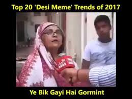 Indian Girl Memes - top 20 desi meme trends of 2017 indian video memes compilation