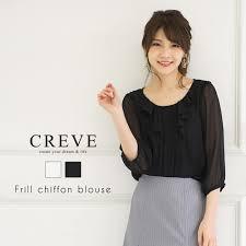 blouse ruffles creve rakuten global market blouse white black ruffle 7