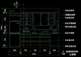 Kitchen Design Autocad Interior Kitchen Tile Design Drawings Autocad Drawing Autocad